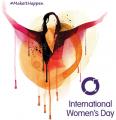 آدم للتنمية الإنسانية تنظم اليوم العالمي للمرأة