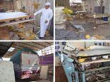 """""""التجارة"""" تغلق ثاني مستودع يعيد تصنيع مراتب الاسفنج الملوث في جدة"""