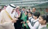 عبر أنشطة ومسابقات متنوعة : امانة منطقة الرياض تستعد للاحتفال باليوم العالمي للطفل