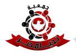 إطلاق أسبوع الصم العربي بإستضافة معهد اﻻهرامات العالى للهندسة والتكنولوجيا