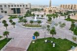انطلاق الملتقى الافتراضي الدولي الثالث لمركز الإرشاد الجامعي بجامعة الإمام عبد الرحمن بن فيصل