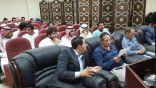 مركز امراض الدم الوراثية يقيم ورشة عمل لطلاب جامعة الملك فيصل