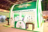 وزير خارجية الإمارات يفتتح معرض أبو ظبي للكتاب ويزور الجناح السعودي