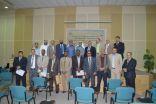 جامعة الملك فيصل تنظم ندوة في يوم اللغة العربية العالمي