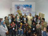نجوم فن وسياسة وذوي إعاقة يحتفلون باليوم العالمي للعدالة الاجتماعية