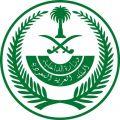 القتل تعزيرًا لمهرب هيروين باكستاني الجنسية في #جدة