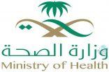 الصحة تغلق 38 منشأة صحية خاصة مخالفة للأنظمة المعنية بجودة خدمات المرضى