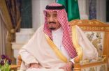 #الملك_سلمان : يوجه بصرف معونة لشهر #رمضان لمستفيدي الضمان الاجتماعي