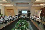 بلدي الرياض يستعرض خطة امانة العاصمة الرياض  لمواجهة  أخطار السيول والإمطار