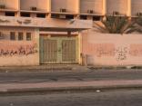 بالصور .. مبنى ثانويه العيون متعثر من 7 سنوات .. والأهالي يناشدون الوزير