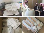 """""""التجارة"""" تضبط 20 ألف سلعة كهربائية مقلدة لعلامات تجارية في الرياض"""
