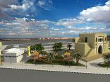 240 مليون ريال لانشاء مباني ( البلديات ) وتطوير مرافق التراث العمراني