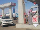#وزارة_التجارة : إغلاق محطة في #تبوك بسبب خلط البنزين