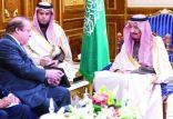 باكستان تنفي طلب المملكة إرسال قوات باكستانية إليها