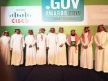 أمانة منطقة الرياض تحصل على جائزة الابتكار في الخدمات الحكومية