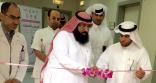 """بالصور ..  مركز صحي شعبة المبرز يدشن معرضا توعويا بعنوان """" بسمة وردية """""""