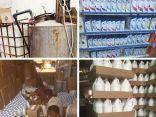 """""""التجارة"""" جولات تفتيشية تضبط 20 ألف سلعة استهلاكية مقلدة ومغشوشة في الرياض"""