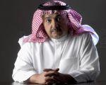 (مشروع الأمير محمد بن سلمان)