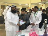 مركز أمراض الدم الوراثية يفعل الأسبوع الخليجي للتوعية بالسرطان