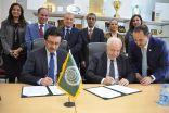 توقيع مذكرة تفاهم بين المنظمة العربية للتنمية الادارية ومجموعة طلال أبو غزالة