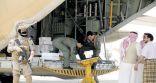 وصول طائرة الإغاثة #السعودية الرابعة إلى #عدن محملة بـ 10 أطنان من المستلزمات الطبية