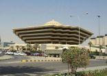 تنفيذ حكم القتل قصاصاً بأحد الجناة سعودي الجنسية في #حفر_الباطن