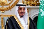الملك سلمان يعزي نائب رئيس دولة الإمارات في وفاة نجله الشيخ راشد