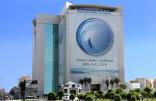 """""""المياه الوطنية"""": عودة الوضع التشغيلي لخط المياه الناقل بعليا الرياض بعد انتهاء مرحلة الاصلاح"""