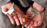 توقيف عشريني متهم بسرقة محل في حفر الباطن