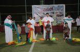 نادي الصواب الرياضي يقيم مهرجان الطفل  بمشاركة 2000 طفل