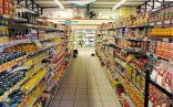 """للحد من تلاعب التجار : """" 3 """" وزارات تضبط أسعار المنتجات الغذائية"""