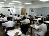إدارة الموهوبين تنفذ مقياس موهبة وأكثر من 590 طالب متقدم