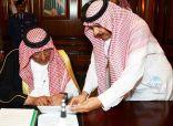الأمير محمد بن نايف يدشّن خدمة إصدار تأشيرات عوائل المقيمين إلكترونياً