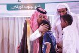 """الأمير محمد بن متعب يشارك الأيتام مهرجان """"نجاحكم يفرحنا 12"""""""