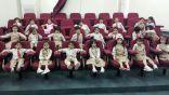 بر الأحساء تختم برنامج لنرسم بسمة ( 3 ) بمشاركة 52 طفلا