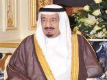 الملك سلمان يوجه بتمديد إجازة عيد الأضحى المبارك الى نهاية يوم 20 ذي الحجة