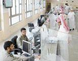 #الجوازات : العمل مستمرّ خلال إجازة عيد الفطر المبارك