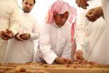 37 صفقة ماسية تُحقق 117 ألفاً في مهرجان تمور الاحساء