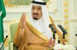 بالفيديو :ماذا قال #الملك_سلمان للاعلامين ورؤساء تحرير الصحف