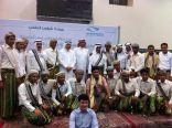 عمادة شؤون الطلاب في جامعة الدمام تقيم مهرجاناً للتراث اليمني اليوم