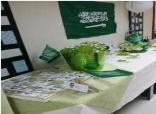 بالصور .. الإشراف التربوي بتعليم #الأحساء ينظم معرضا لفعاليات اليوم الوطني