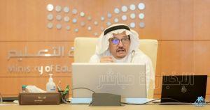 آل الشيخ يلتقي بمديري التعليم