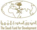 الصندوق السعودي للتنمية يسهم بإنشاء اربع مدن صناعية جديدة في الأردن