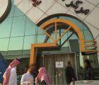 اغلاق 5 محلات للمساج والحمامات المغربية بالرياض