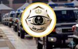 #شرطة_الرياض تقبض على ثلاثة وافدين احتجزوا مقيمة من جنسيتهم وابتزوا ذويها في بلادها