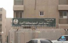 50 متطوع للمشاركة في المسح الصحي الميداني الإلكتروني بالأحساء