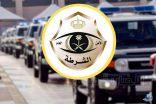 #شرطة_مكة : الإطاحة بعصابة إجرامية احتالت على المواطنين والمقيمين لجمع الأموال لمصلحة شخص خارج المملكة