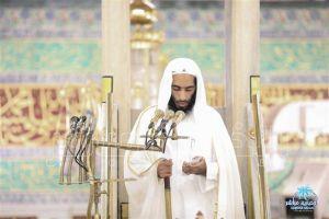 إمام المسجد النبوي بخطبة الجمعة : يحض المسلمين على المسارعة في الخيرات بعطاء الفقراء