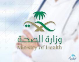 """""""الصحة"""" تعلن تسجيل 2591 إصابة جديدة بـ""""كورونا"""""""