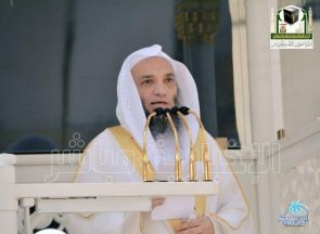خطيب الحرم المكي بخطبة الجمعة : لطف الله بأوليائه يتوالى في الشدائد والكرب